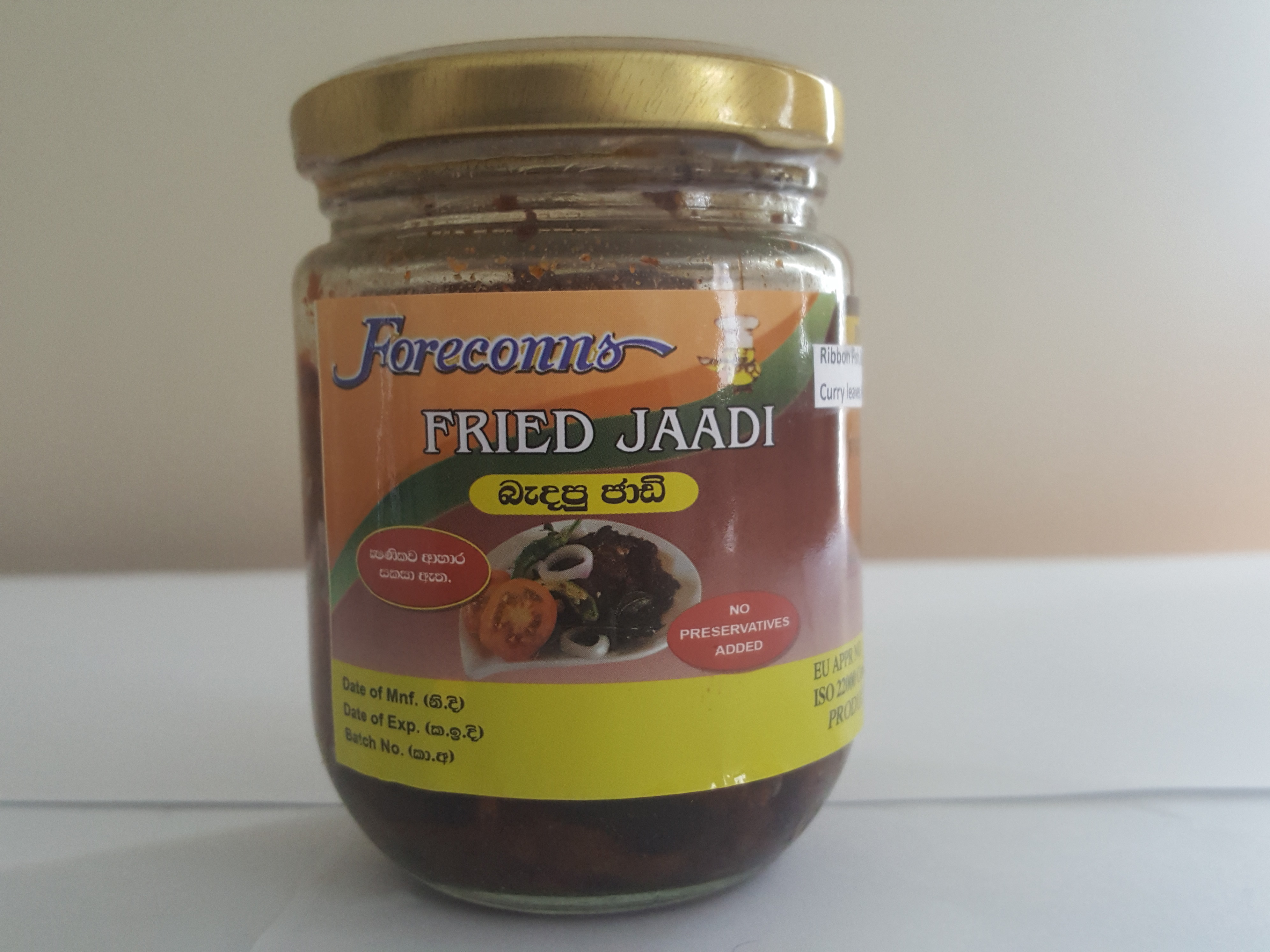 Fried Jaadi - Foreconns 200g